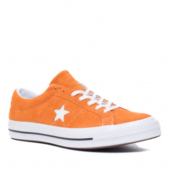 Converse seemisnahast tennised